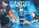 GANGSI(キョンシー) ボードゲーム 公認翻訳添付版 [並行輸入品]