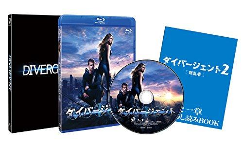 ダイバージェント [Blu-ray]の詳細を見る