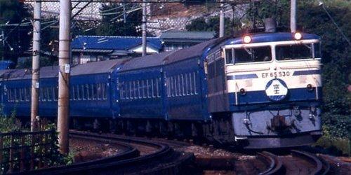 Nゲージ A1763 国鉄 EF65-530 特急色 寝台特急「富士」牽引機