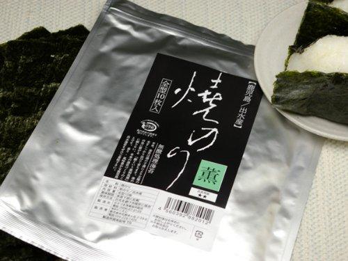 無酸処理 鹿児島県 出水産 焼き海苔
