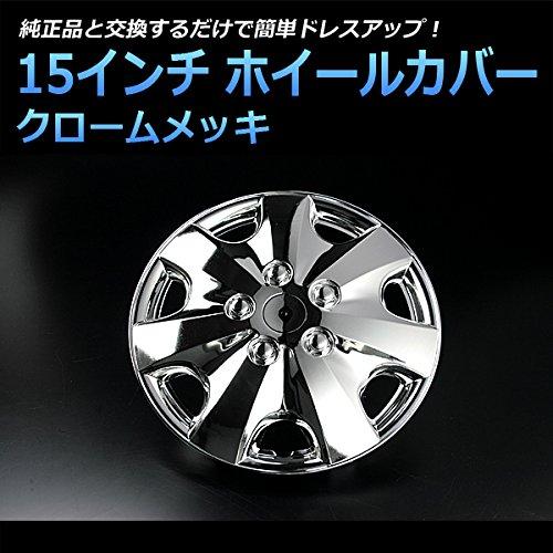 viz 15インチホイールカバーT01 4枚 CR-V CR-Z HR-V S-MX VIZ-WJ5051C15-04