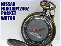 日本オート 懐中時計/ポケットウォッチ「日産フェアレディZ240ZG」アンティークゴールド/グレイ