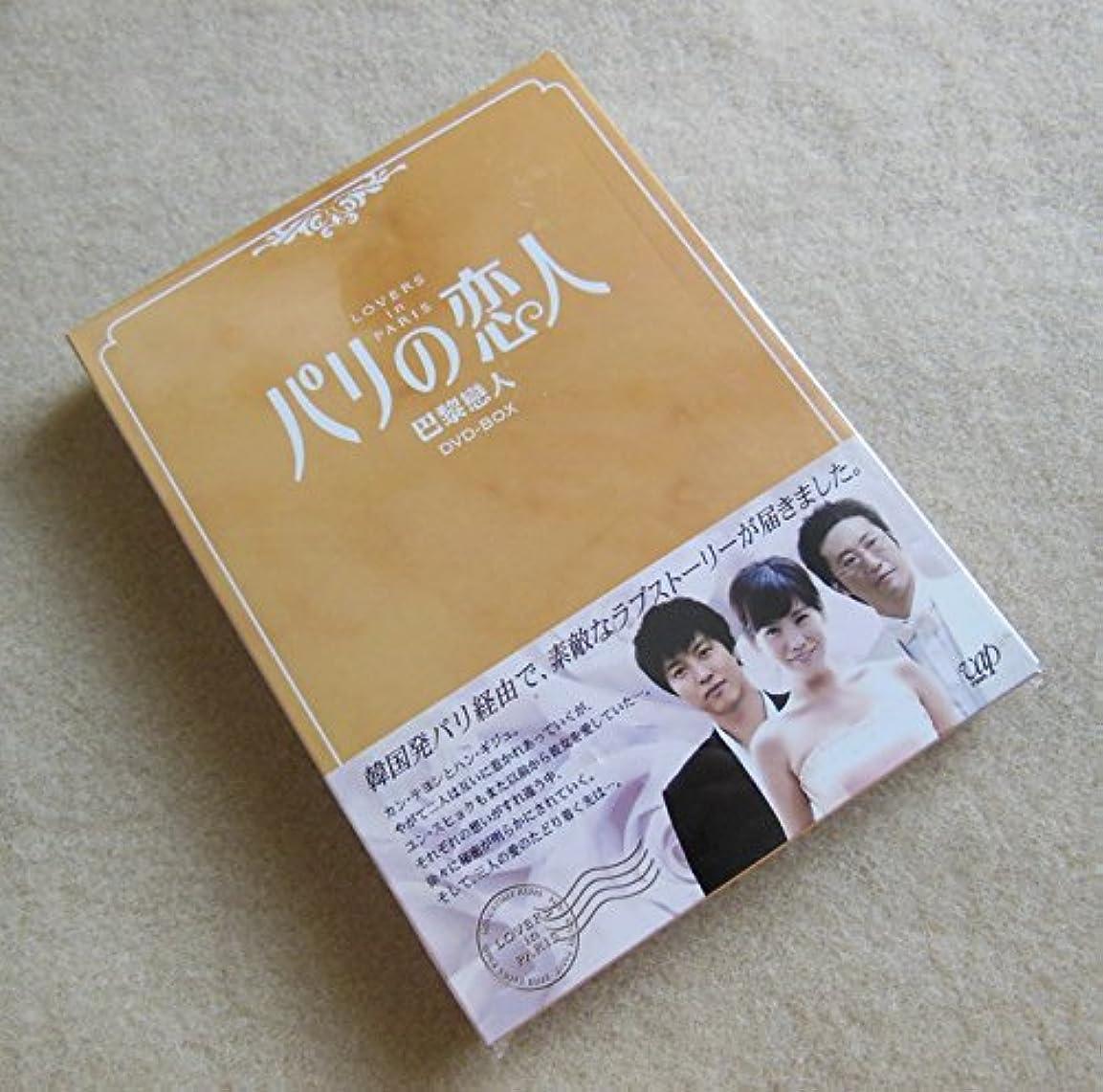 バラ色の人生 DVD-BOX1+2 12枚組