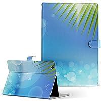 Qua tab PX au LGエレクトロニクス Quatab タブレット 手帳型 タブレットケース タブレットカバー カバー レザー ケース 手帳タイプ フリップ ダイアリー 二つ折り その他 砂浜 太陽 quatabpx-001365-tb