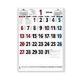 新日本カレンダー 2019年 星座入り文字月表 3色 カレンダー 壁掛け メモ付 NK181 (2019年 1月始まり)