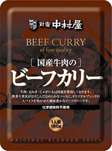 新宿中村屋 国産牛肉のビーフカリー(180g)