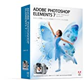 Adobe Photoshop Elements 7 日本語版 Windows版 通常版