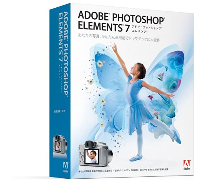 満員だます歩くAdobe Photoshop Elements 7 日本語版 Windows版 通常版