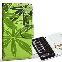 スマコレ ploom TECH プルームテック 専用 レザーケース 手帳型 タバコ ケース カバー 合皮 ケース カバー 収納 プルームケース デザイン 革 フラワー 植物 緑 イラスト 002475