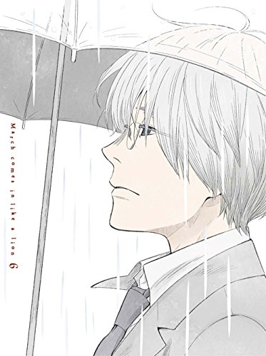 3月のライオン 6(完全生産限定版) [Blu-ray]