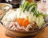 本格博多 水炊き 2人前 (博多ちゃんぽん麺付)×1セット 四番館 博多郷土料理の白濁スープ コラーゲン入り 福岡の人気店の味をご家庭で