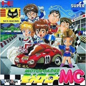モトローダーMC 【PCエンジン】