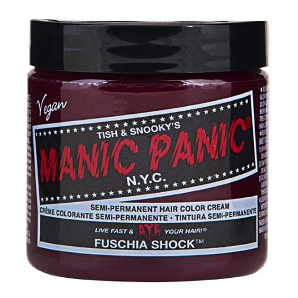 スペシャルセットMANIC PANICマニックパニック:Fuschia Shock (フューシャ?ショック)+ヘアカラーケア4点セット