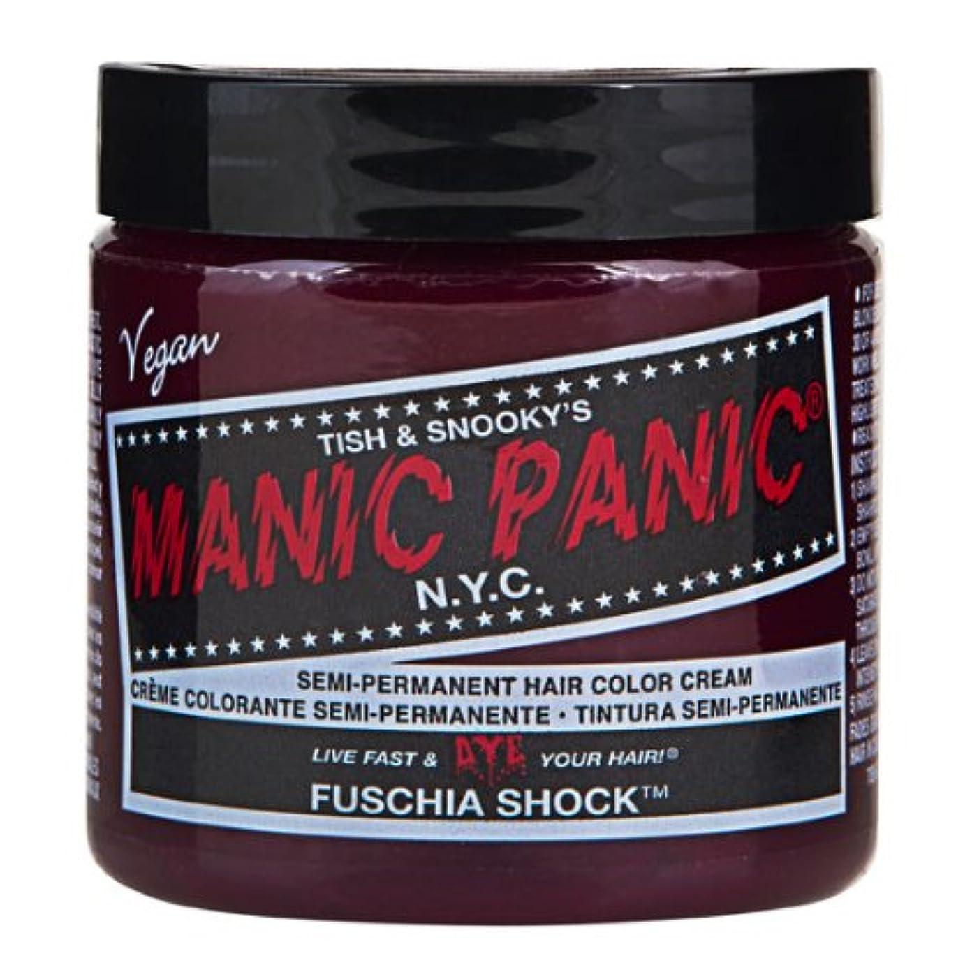 効率的志すヘルパースペシャルセットMANIC PANICマニックパニック:Fuschia Shock (フューシャ?ショック)+ヘアカラーケア4点セット