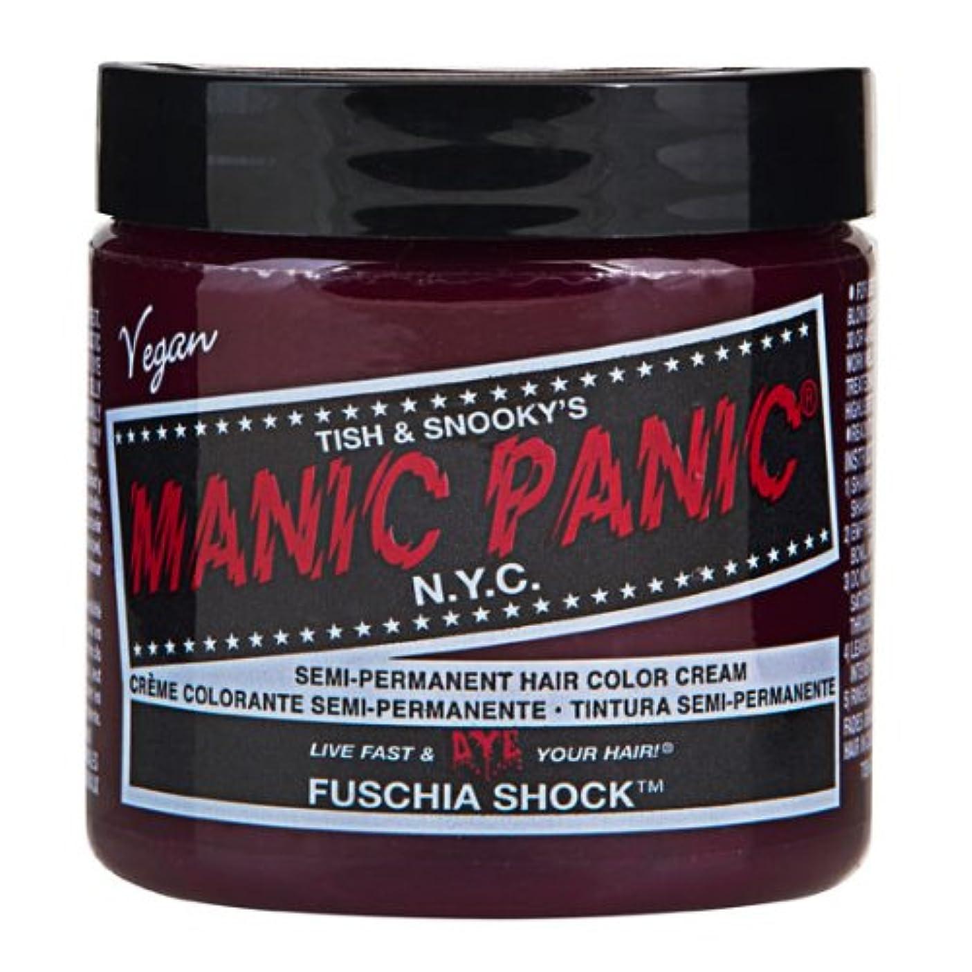 公使館付与早めるスペシャルセットMANIC PANICマニックパニック:Fuschia Shock (フューシャ?ショック)+ヘアカラーケア4点セット