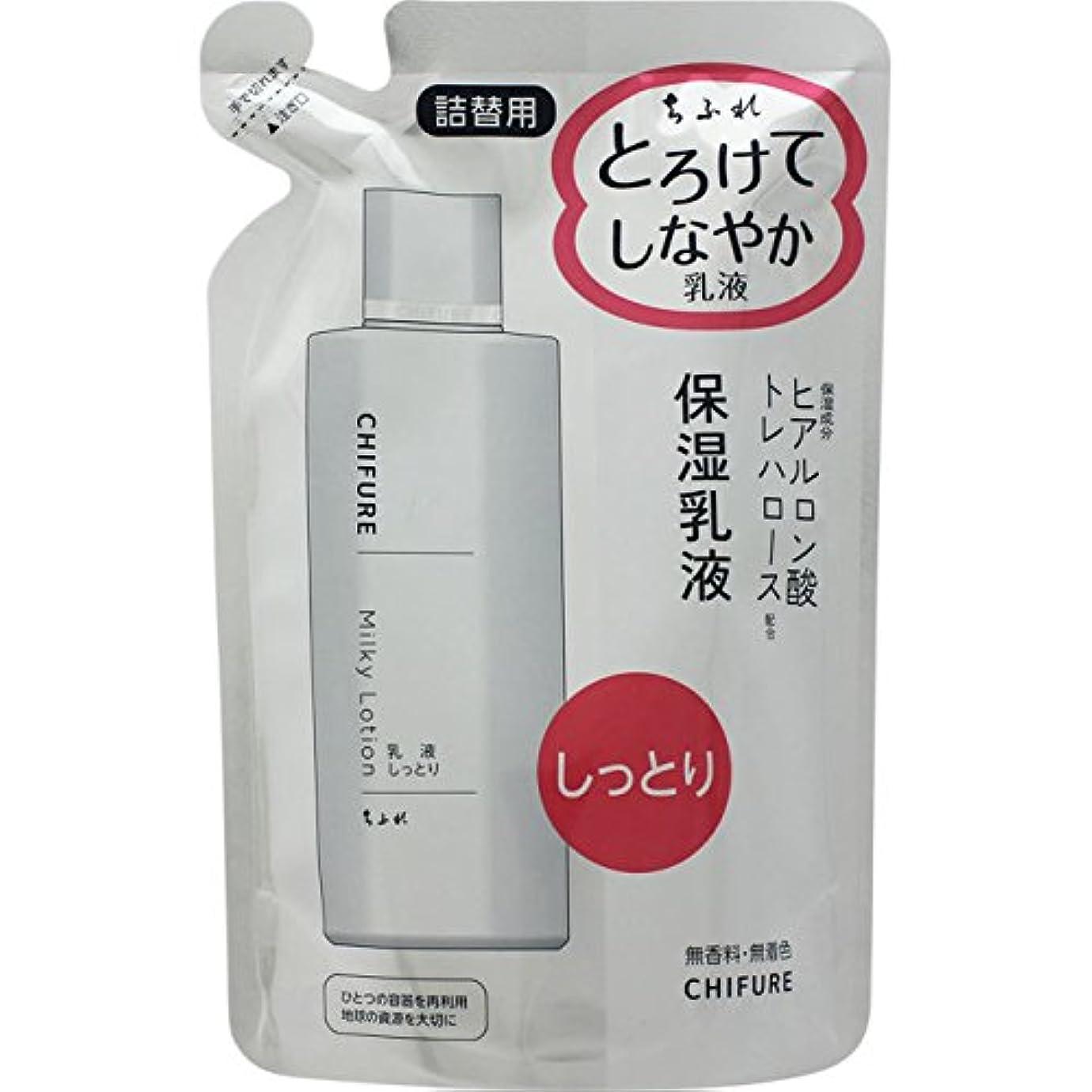 実験室ぬれた判定ちふれ化粧品 乳液しっとりタイプN詰替用 150ml 150ML