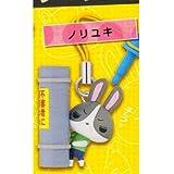 紙兎ロペ マスコットストラップ3 【4.ノリユキ】(単品)