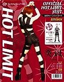 公式 ホットリミットスーツ 【西川貴教 コスプレ】 HOT LIMIT T.M.Revolution