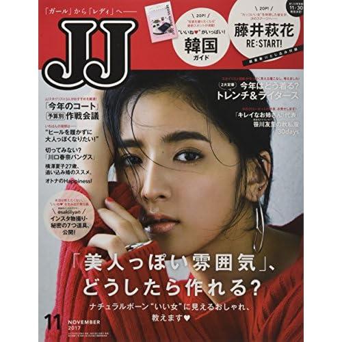 JJ(ジェイジェイ) 2017年 11 月号