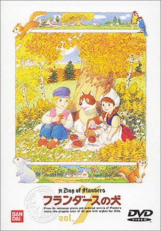 フランダースの犬 7   DVD