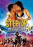 ステップ・アップ4:レボリューション[DVD]
