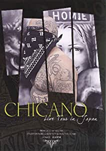 CHICANO Live Tour in Japan [DVD]