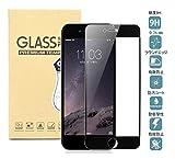 iPhone7 iPhone7 plus iPhone6/6s iPhone6 plus iPhone6s plus ガラスフィルム, AOOCO iPhone ガラスフィルム 【0.26mm】 全面保護 液晶保護 強化ガラスフィルム 曲面デザイン 2.5Dラウンドエッジ加工 ケースに干渉せず(Black,i6)