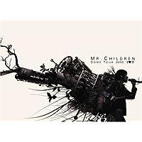 """MR.CHILDREN DOME TOUR 2005 """"I LOVE U"""" ~FINAL IN TOKYO DOME~"""