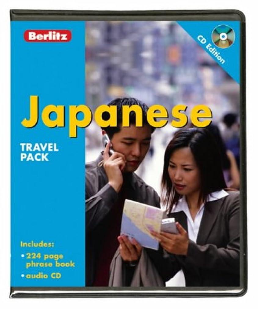 禁輸再開カヌーBerlitz Japanese (Berlitz Compact Disc Packs)