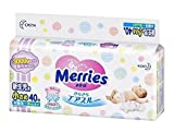 【テープ式】 新3層エアスルー設計 メリーズ 新生児より小さめ 1パック40枚入 新パッケージ
