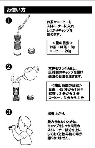 マックマー Twin Cap Bottle ティーフリー ピンク 500ml AA0064