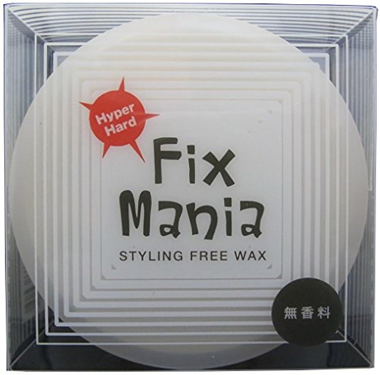 一般化する許さない必需品フィックスマニアワックス ゼロ 50g