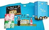 1分半劇場 根津サンセットカフェ Vol.4 ~マニアの方エディション~[DVD]