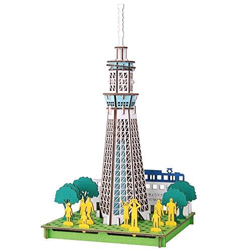 hacomo(ハコモ) hacomo PUSU PUSU 東京スカイツリー