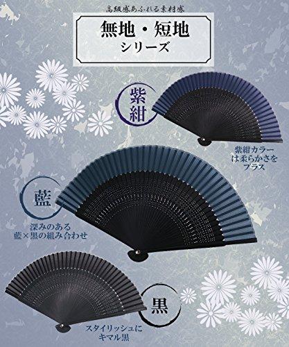 UN JOUR 扇子 短地 男物 紳士 江戸 モダン 和風 シンプル メンズ 絹 シルク 高級感 (紫紺・無地)