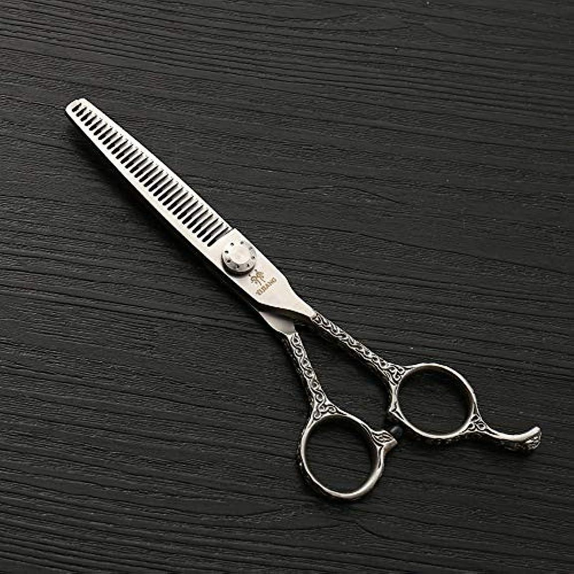 カウボーイ疑い者有名6インチの美容院の専門のヘアカットScissors440Cのステンレス鋼 ヘアケア (色 : Silver)