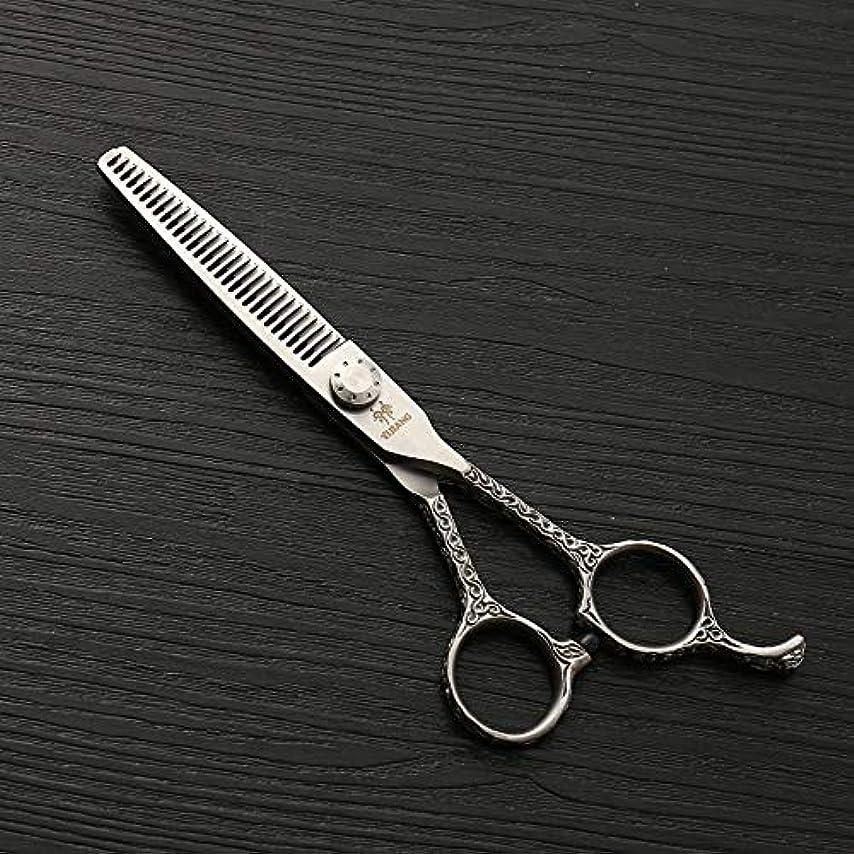 高めるエレガント内部Hairdressing 440Cステンレス鋼6インチ美容院プロのヘアカットはさみヘアカットはさみステンレス理髪はさみ (色 : Silver)