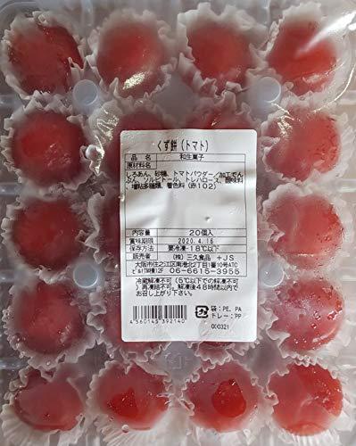 和菓子 ミニ葛 饅頭 ( トマト ) 20個(約20g)×28P 業務用 冷凍