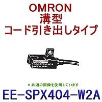 オムロン(OMRON) EE-SPX404-W2A 1M 溝型コード引き出しタイプ フォト・マイクロセンサ (入光時ON) (NPN出力) NN