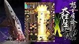 怒首領蜂大往生・ブラックレーベル EXTRA - Xbox360 画像