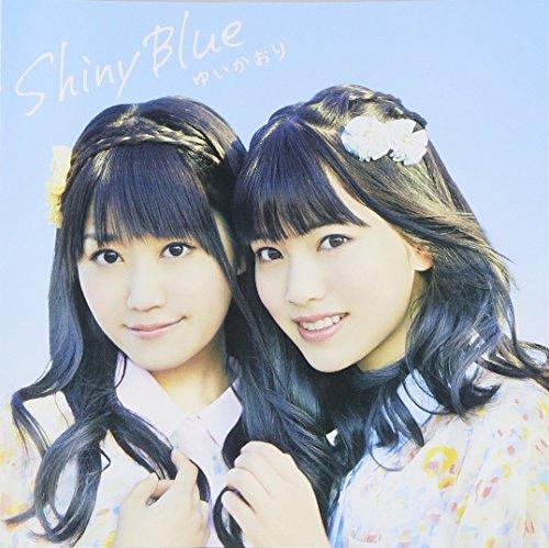 Shiny Blue(初回限定盤)(DVD付)の詳細を見る