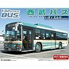 1/32 バス No.31 西武バス (いすゞエルガ・路線)