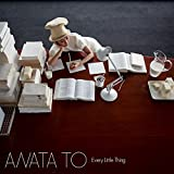 ANATA TO♪Every Little ThingのCDジャケット