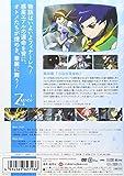 舞-乙HiME Zwei 4 (最終巻) [DVD] 画像