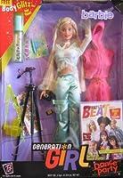 Generation Girl BARBIE Doll Dance Party (1999) by Mattel [並行輸入品]