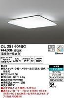 ODELIC(オーデリック) LEDシーリング 調光・調色タイプ LC-FREE Bluetooth対応 【適用畳数:~8畳】 OL251604BC