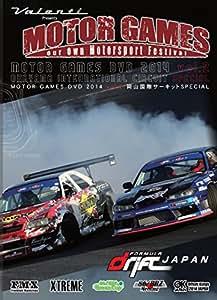 MOTOR GAMES DVD 2014 vol.2岡山国際サーキットSP