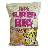 パーティサイズの大容量 カルビーCalbee ポテトチップス コンソメパンチ スーパービッグ SUPER BIG 466g入 コンソメ味
