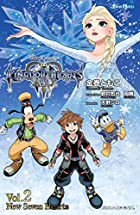 小説キングダム ハーツIII Vol.2 New Seven Hearts