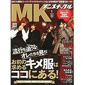 MEN'S KNUCKLE (メンズナックル) 2014年 01月号 [雑誌]